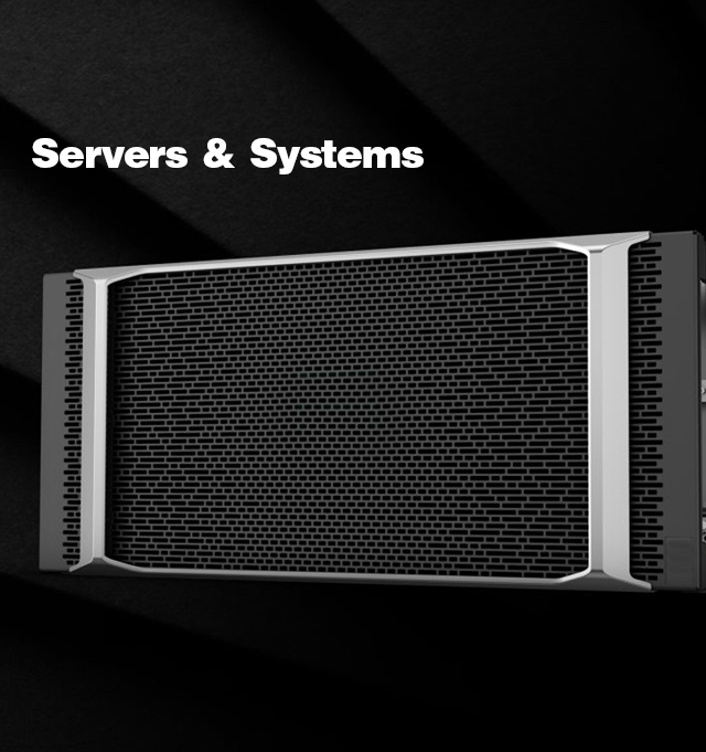 Ant Product Category Servers General  Banner 01